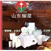 硅酸铝纤维喷涂料 耐火隔热保温喷涂料
