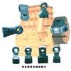 供应订制各种型号破碎机锤头