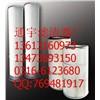 供应除尘滤芯DH32100滤清器