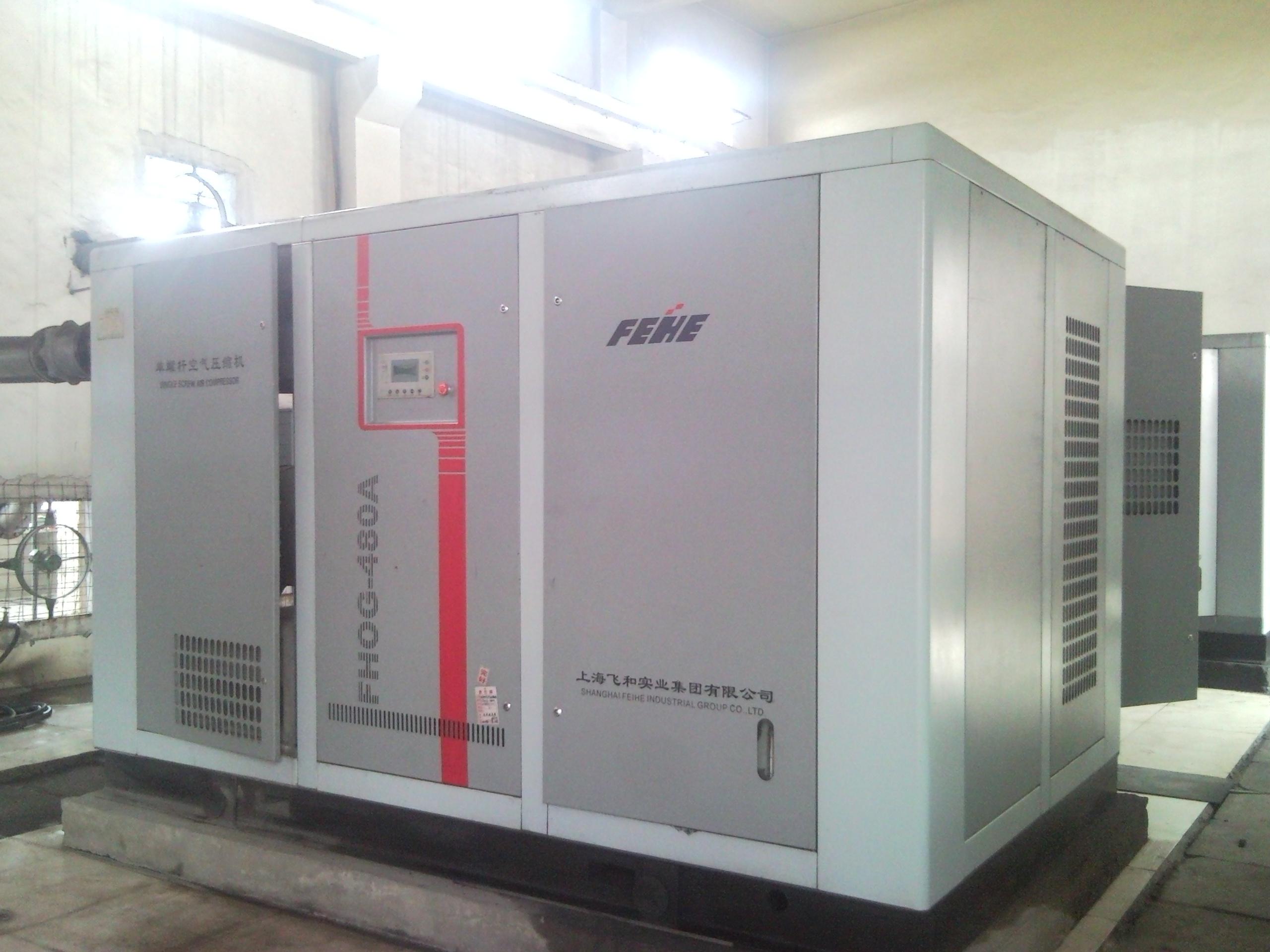 空压机供应,上海飞和压缩机制造有限公司,空压机