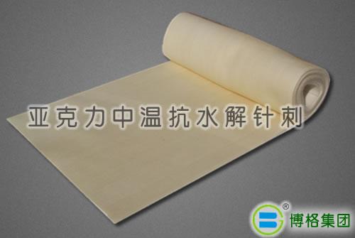 供应订做亚克力涤纶针刺毡除尘滤袋
