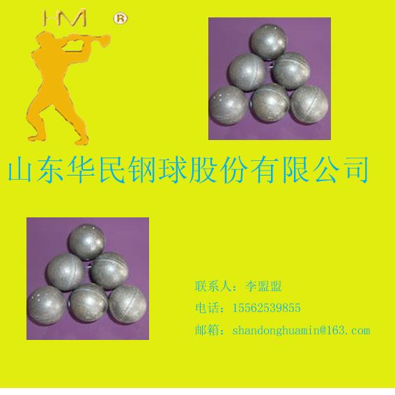 锻造碳钢球 低铬中铬高铬铸球 中碳合金钢球 B2磨棒 中碳合金磨棒