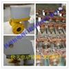 DQF-50电动球阀 水泥库专用电动球阀DN50 DQF电动球阀