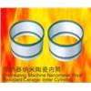 预热器纳米陶瓷内筒
