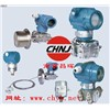 CHNJ-8160系列差压/压力变送器