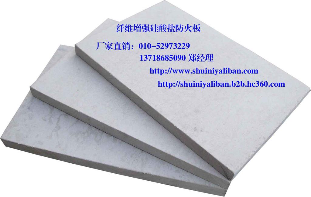 供应硅酸盐压力板