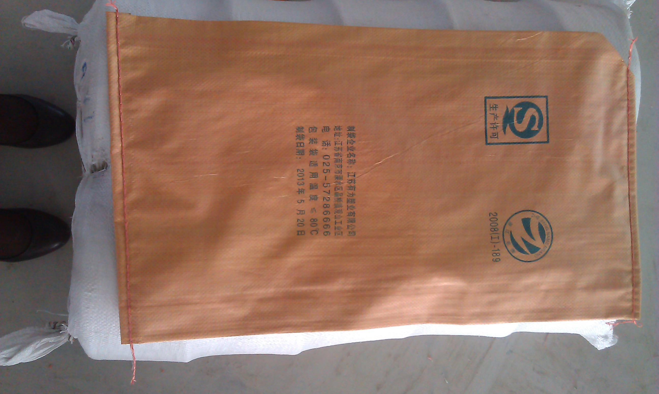 水泥包装袋
