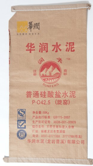 水泥包装袋,水泥塑编袋,水泥复合袋,水泥复膜袋