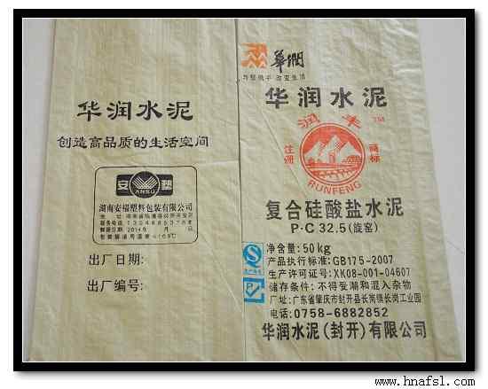 水泥包装袋,水泥塑编袋,覆膜塑编袋