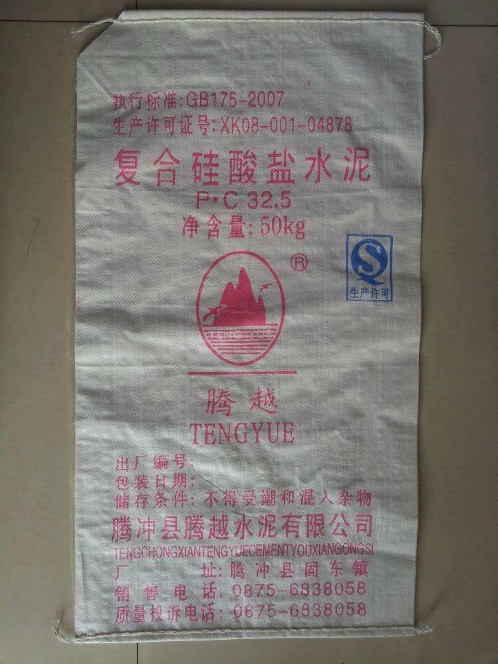 长期供应各种水泥包装袋,水泥塑编袋