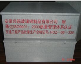 供应玻璃钢电缆管箱