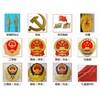 供应玻璃钢政协徽、交通徽