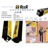 REER 安全光幕 安全继电器