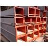 长期供应斜槽 空气斜槽 空气输送斜槽 风送斜槽