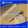 厂家直销 碳化硅砖