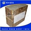硅莫砖AZM-1680