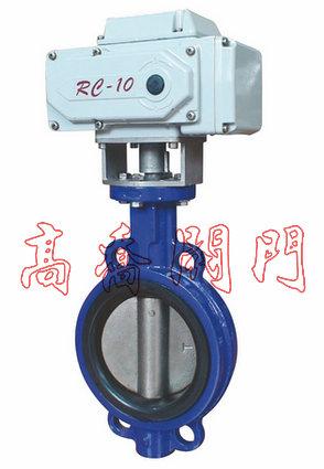 供应水泥 行业 设备配件 备件 管道 电动蝶阀