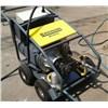 水泥厂用500公斤高压清洗机