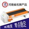 FB-WFM/WFL高精度封闭式定量给料机皮带秤生产厂家 拒绝撒料漏料 运行稳定