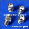 CMP防爆电缆接头(CMP A2F cable gland)