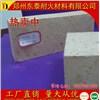 供应耐火砖 一级高铝砖 河南高铝砖厂家直供 高铝砖价格