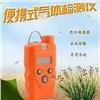 丁烷气体探测器