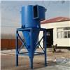 CLT/A型旋风除尘器布袋除尘器设备木工旋风收尘器设备
