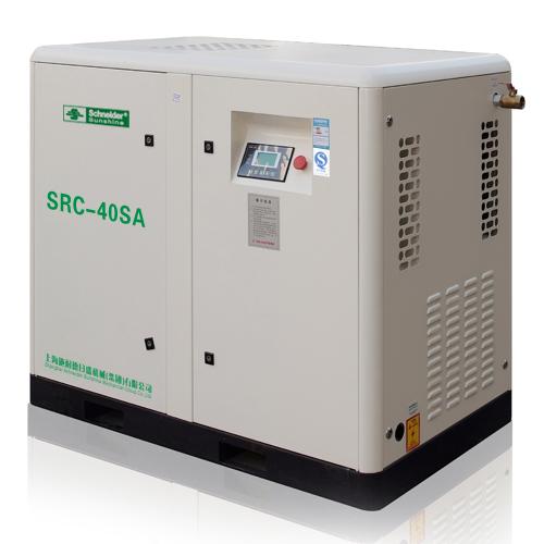 直联双螺杆空压机SRC-40SA