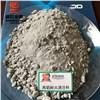 新疆高铝耐火浇注料厂家 供应各种耐火耐磨浇注料