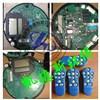 6G罗托克电动执行器主板