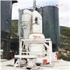 HC1700纵摆式磨粉机配件雷蒙磨粉机矿山设备