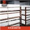 1100℃高温硅酸钙板 SCS-25硅酸钙板