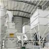 HCQ系列磨粉机石英石、石膏、白云石雷蒙磨机