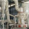 HC纵摆式磨粉机白灰、 辉绿岩雷蒙磨粉机