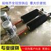电动滚刷清扫器 皮带机滚筒式清扫器 输送带毛刷清扫器