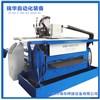 JH-800平板堆焊自动化专机