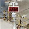 恩施建筑工地扬尘监控系统 pm2.5温度湿度无线监测仪