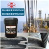 WIRE ROPE LUBRICANT WRG3650 钢丝绳润滑油METALUBWRG3650