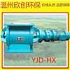 YCD-HX型卸料器/YJD-HX型星型卸料器