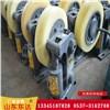 东达厂家直销滚轮罐耳L35   滚轮罐耳L35单轮