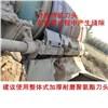 供应水泥厂皮带机聚氨酯清扫器,合金输送带清扫器