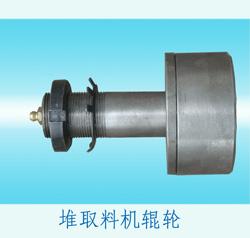 供应堆取料机辊轮