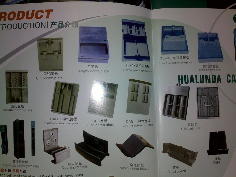供应耐热钢铸件
