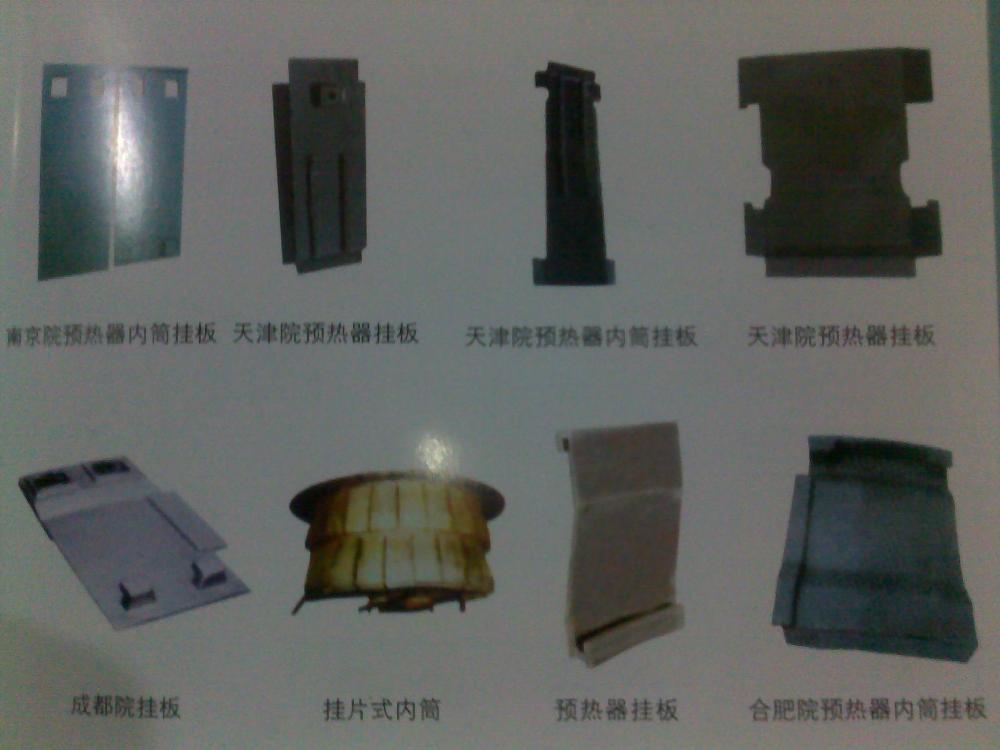 供应耐热钢挂片