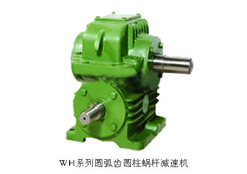 供应wh系列圆弧齿圆柱蜗杆减速机