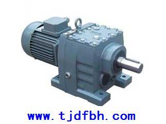 供应r系列斜齿轮减速机