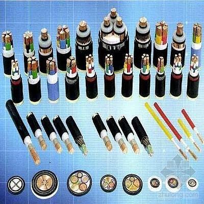 供应高低压电线电缆