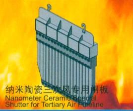 水泥窑专用三次风闸板